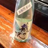 榮川酒造施設前で記念撮影