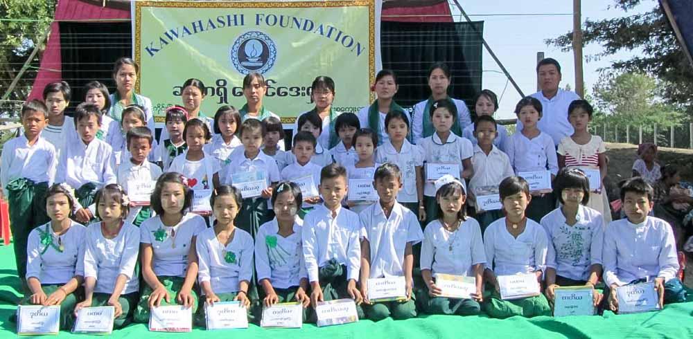 ミャンマーの奨学生達
